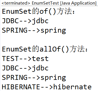 EnumSetTest