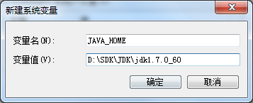 JAVA_HOME.png